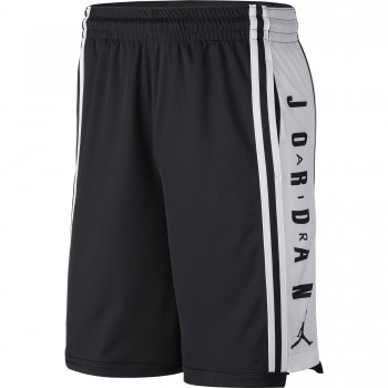 Short Nike Hbr Basketball black/white/black | Air Jordan
