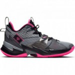 Color  Grey, Pink of the product Jordan